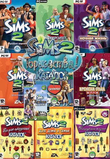Обзор игры the sims 2: open for business обзоры на игры статьи.