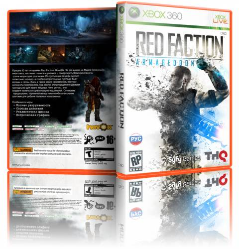 Red Faction: Armageddon [Region Free/RUS]